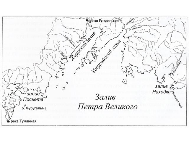 Морская Карта Залива Петра Великого